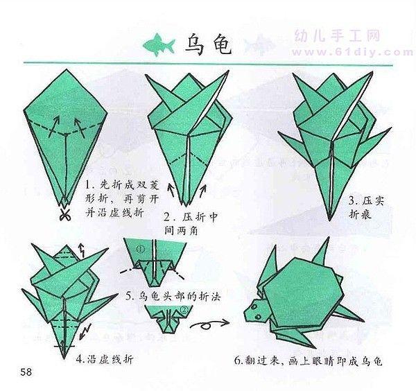 3d origami instructions book