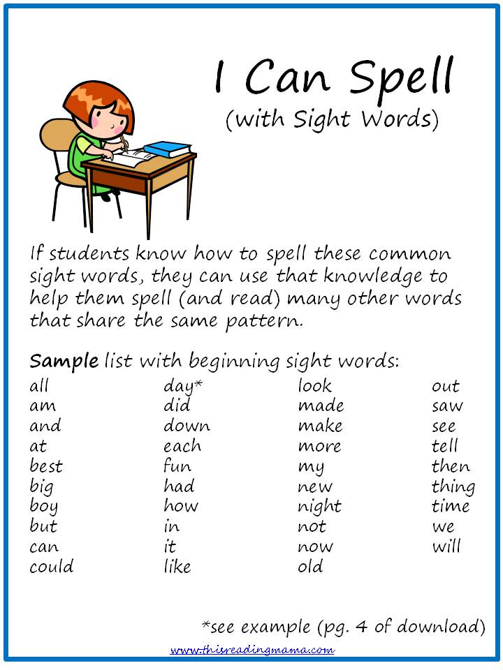 another word for teaching or instruction