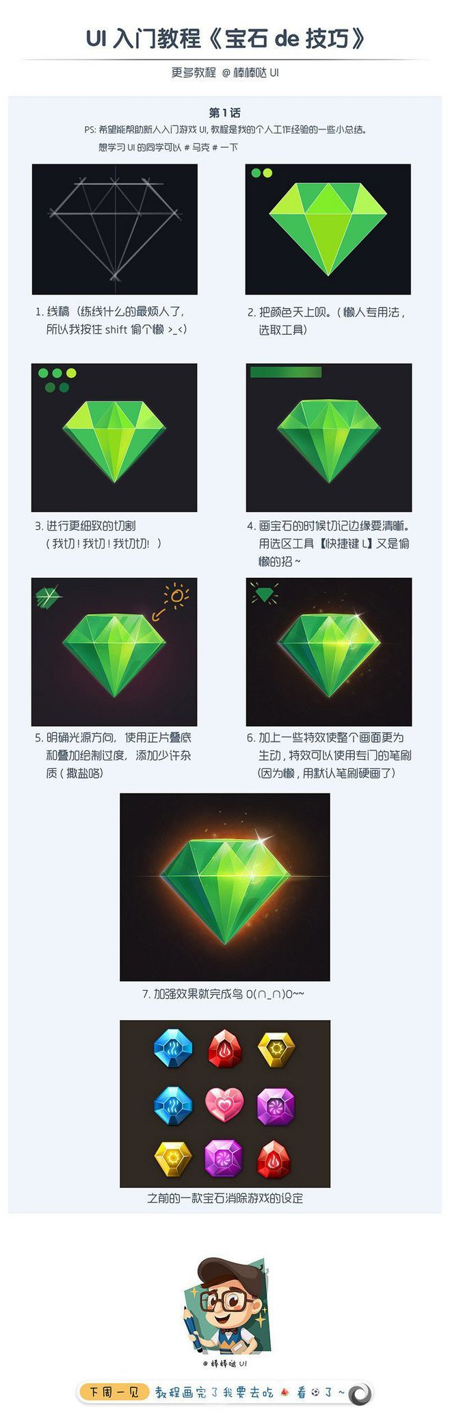 instructions for diamond painting